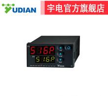 厂家直销厦门宇电程序温湿度控制器AI-516P温湿度仪表现货特卖