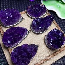 ?#21051;?#28982;乌拉圭紫水晶晶簇摆件 紫水晶簇碎片 紫晶块原石标本批发