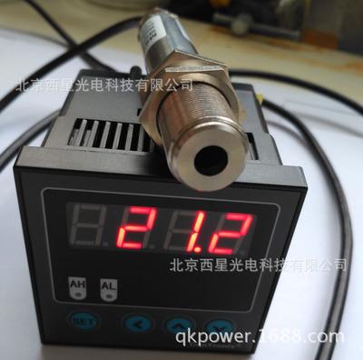 400-2500度在线式红外线测温仪温度传感器探头模拟量4-20mA输出
