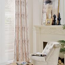 清新欧式-阳离子提花布艺窗帘遮光布装饰面料现代欧式厂家爆款