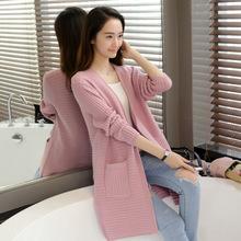 一件代发2019春秋新款韩版中长款宽松?#21487;?#25277;条针织开衫外套毛衣女