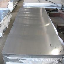 空调泵959773715-9597737