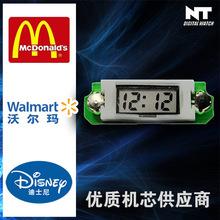 跳字机芯 专业生产LCD三位半电子表芯NT45 儿童手表面按小表芯