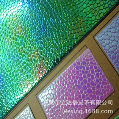 厂家供应 双色彩虹幻彩泡泡纹PU皮革箱包手袋鞋材面料 HY2238型号