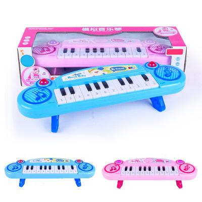 货源女孩电动乐器玩具 迷你弹奏电子琴 电动钢琴12按键双模式地摊玩具批发