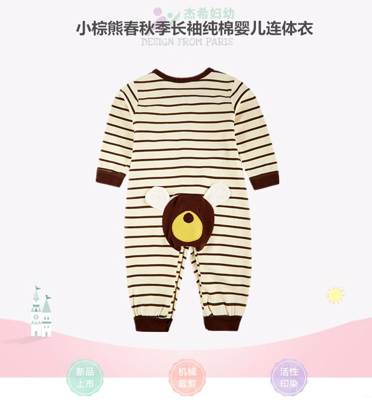 Vêtement pour bébés en Coton - Ref 3301600 Image 40