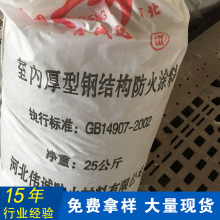 麦类4ED-41198736