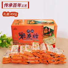 乐山苏稽镇苏卫香油米花糖450g批发一件代发四川特产手工糕点零食