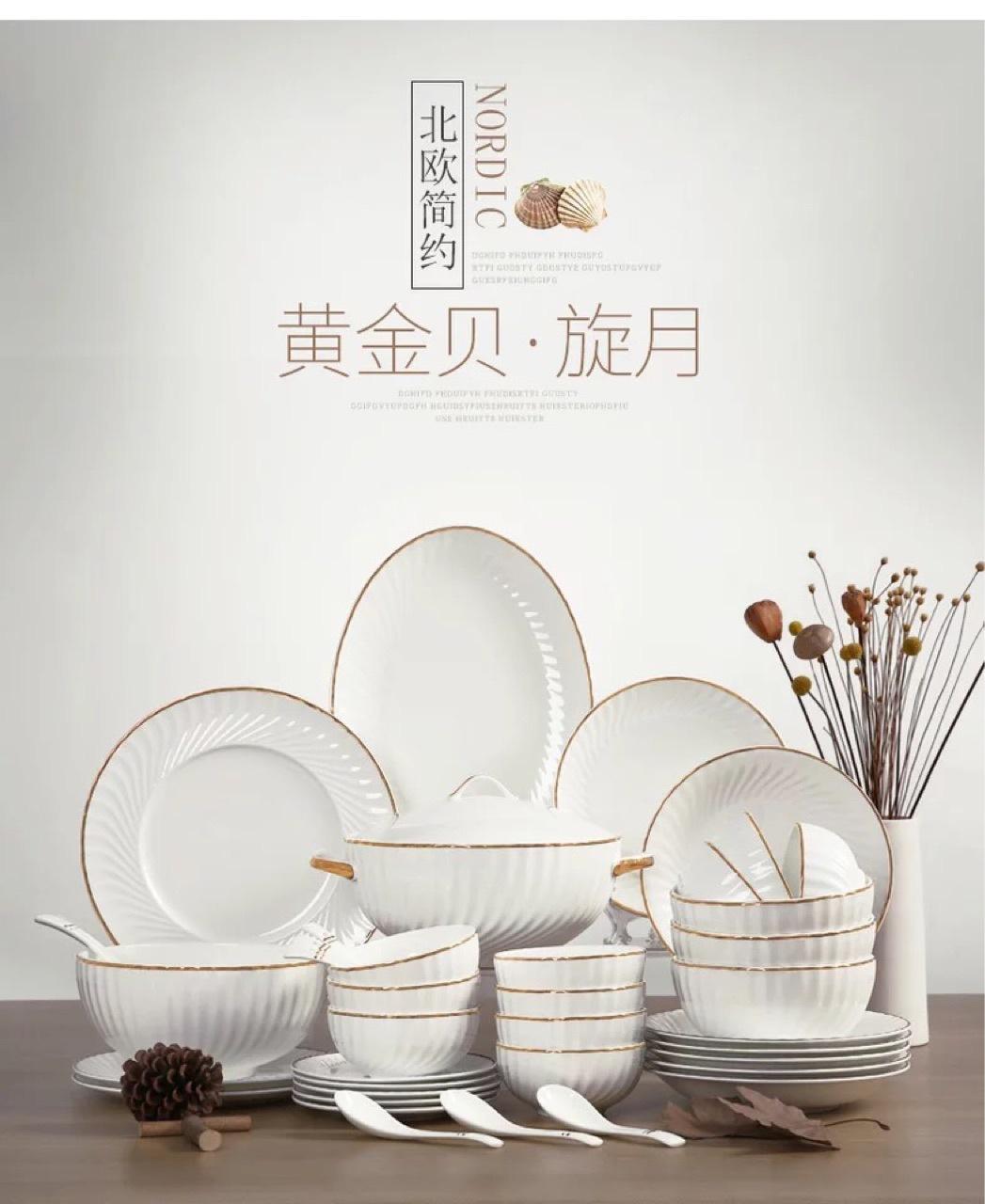 骨瓷简约浮雕餐具骨瓷餐具北欧风格骨质瓷简欧餐具套装陶瓷餐具定