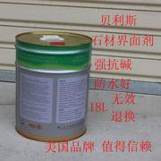 批发石材界面剂贝利斯工程指定用于石材光面毛面石雕的密封防护