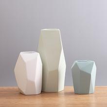 北歐陶瓷干花客廳插花幾何花瓶擺件現代簡約時尚家居軟裝飾品批發