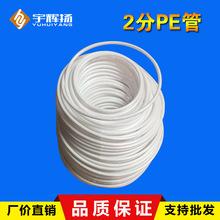 镁氧化物CEC4F6-466662