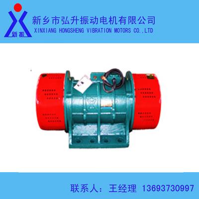 供应弘升ZW-130-6振动电机(图),振动源用三相异步电动机,