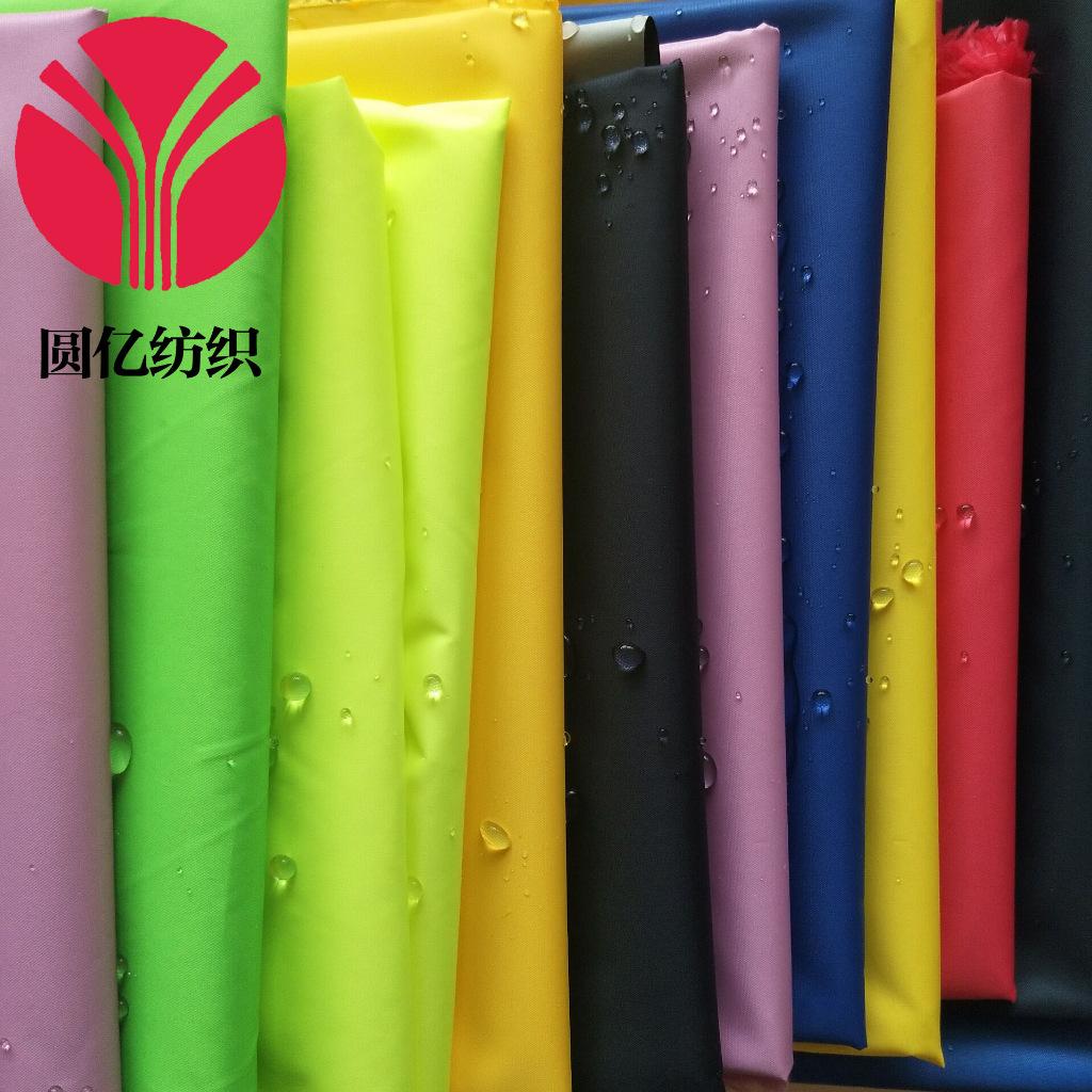 厂家供应涤丝纺儿童雨衣雨服面料定制100%涤纶防水帐篷雨衣面料