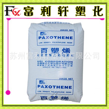 塑料腰带4C5-4536