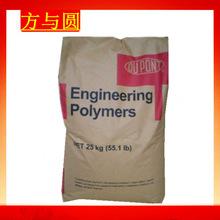 污泥处理设备50BCB-525794959