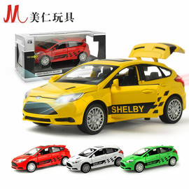 Simulation Fox alloy car model independent pull back sound and light alloy car toy car ornaments