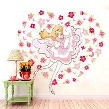 一件代发墙贴花朵女孩卧室房间客厅装饰贴纸环保可移除贴画XH9228
