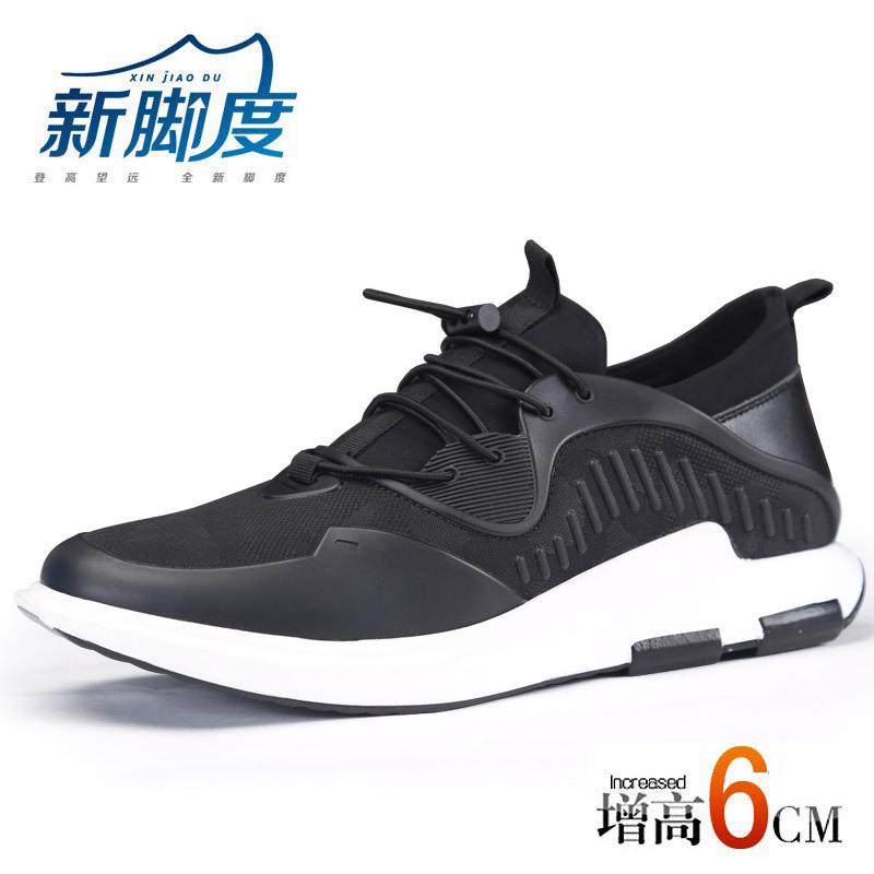新脚度2018夏季新款男士运动鞋网布跑步内增高休闲男鞋一件代发