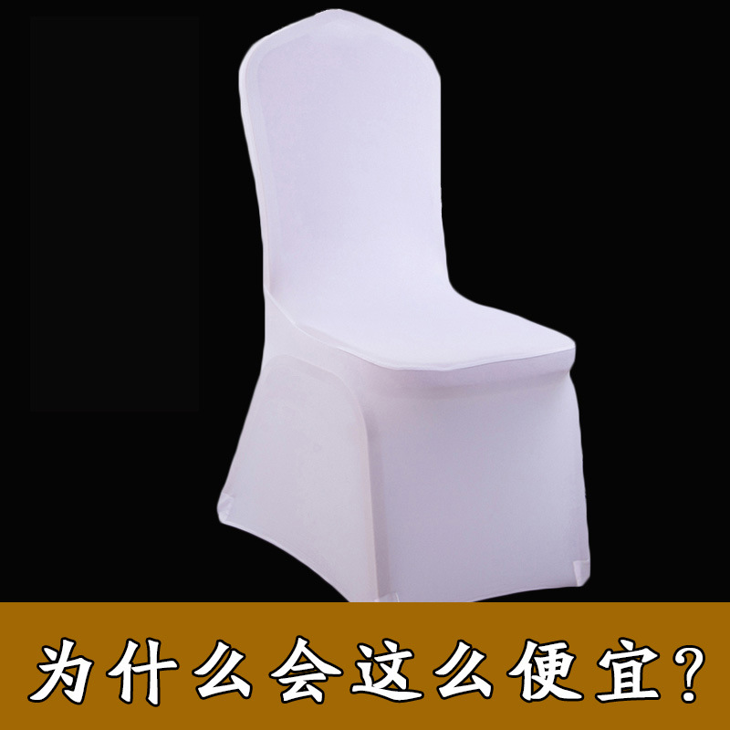 Manufacturer Wholesale Wedding Hotel Party Hotel Chair Cover Stretch White All-inclusive Cover Thick Custom Spot