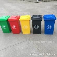 厂家直销60升100L 120L 240L户外脚踏分类大型塑料环卫垃圾桶