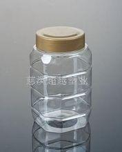 方形透明瓶 pet瓶 咖啡盖蜂蜜瓶1000g 干果瓶 蔬菜水果瓶(GJ023)