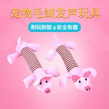 新款玩具毛绒大象宠物发声玩具狗狗磨牙啃咬毛绒狗玩具宠物用品
