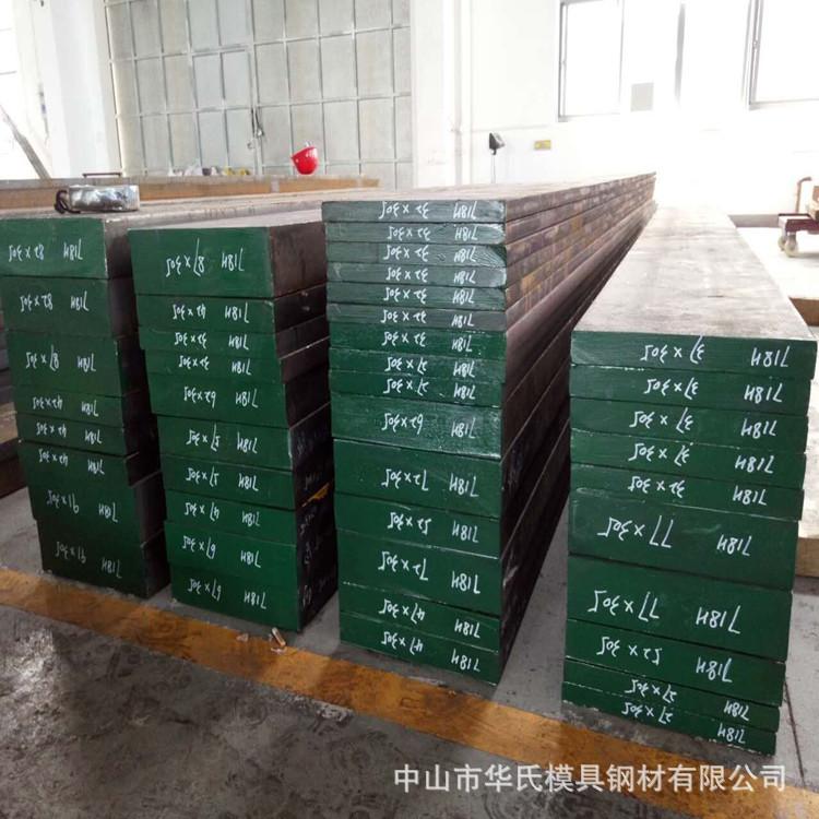 撫鋼FT62對應(718H)模具鋼