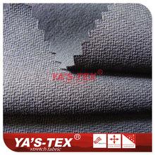 定制尼龙涤纶混纺四面弹含有吸湿快干原纱功能性登山布