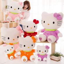 厂家直销可爱猫咪水果猫凯蒂猫毛绒玩具猫咪公仔玩偶女生礼物