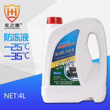 芳香除臭化学品148394AA-148394378