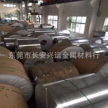 环保冲压5052铝合金带 进口1100纯铝带 1.0mm 深圳半硬铝板 0.8mm