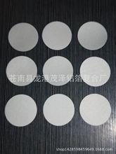 机油瓶封口膜|燃油宝封口膜|食用油封口膜|塑料桶封口膜|铝箔垫片
