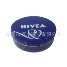 广东铁盒厂家定制妮维雅护肤品圆形套装铁盒化妆品铁罐面膜铁盒