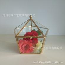 专业生产 微景观玻璃花房 五面钻石型几何珠宝盒玻璃花房
