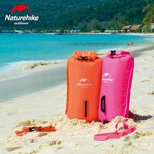 NH 安全加厚双气囊游泳包 漂流袋防水袋浮潜成人浮漂户外游泳装备