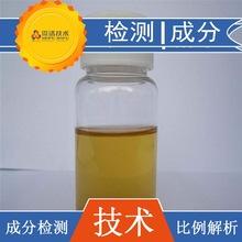 工業機油 配方技術 研發 液壓工業機油 成分分析