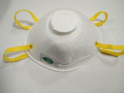 专业供应FFP2 自吸过滤式防颗粒物 防雾霾口罩(带呼吸阀)