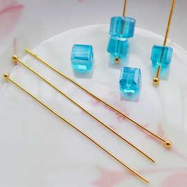 工厂货源不鏽鋼金色圓頭針手飾串珠針2.0mm珠徑定位針diy飾品配件