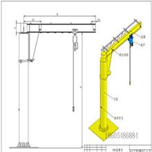 厂家直销2吨升高3米臂长4米360度旋转的悬臂起重机250公斤平衡吊