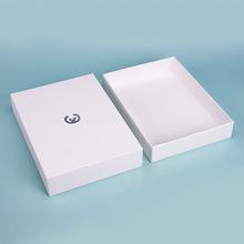 厂家定制高档服装包装盒 精美抽拉式礼品盒 电子产品彩盒纸盒印刷