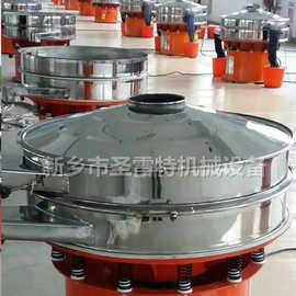 圣雷特超声波筛分机 微粉超声波振动筛 金钢粉筛选机 多层筛分