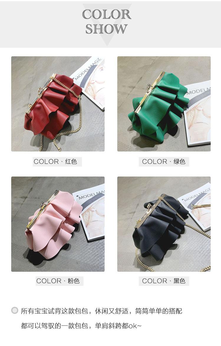 Korean version PUShoulder Bags (Pink)NHPB0627-Pink