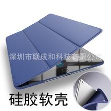 iPad air保护套硅胶mini皮套平板电脑超薄全包边软壳韩国5