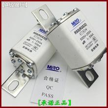 原裝正品茗熔RS3/RSO/RGS32-200A快速熔斷器RSORS0-500V200A熔芯