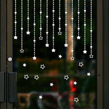 1008星星幕帘墙贴店铺橱?#23433;?#29827;柜门窗贴花创意贴纸卧室浪漫贴画