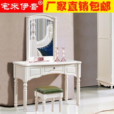 韩式实木梳妆台 地中海化妆镜白色小美公主美发化妆桌子批发直销