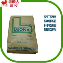 塑料板B54743A-547
