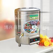 厂家直销多种规格多功能电热煲 商用不锈钢电热节能蒸煮炉【图】