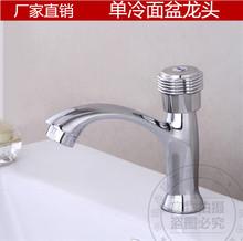 洗手盆鋅合金水龍頭單冷面盆臺盆龍頭衛生間冷水龍頭單聯扳手輪